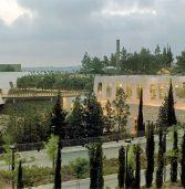 קורס מקוון חדש ביד ושם: גורל היהודים בבלקן ובצפון אפריקה