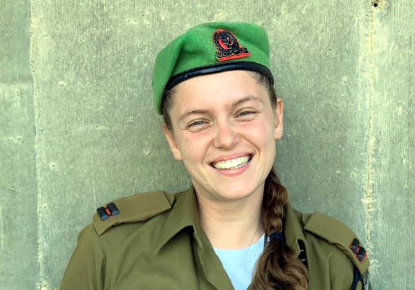 """סגן רז בן ישראל, קצינת מבצעים בחטיבת יהודה. צילום: דובר צה""""ל"""