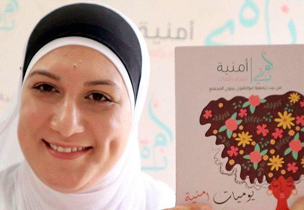 """רנא עוואדה מחארב, מייסדת ומנהלת מרכז אומניה. צילום: יח""""צ"""