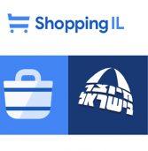 עונת הקניות: משרד הכלכלה וגוגל יעלו אתר לקידום מוצרים כחול לבן