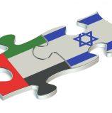 """""""האמירויות ישחקו תפקיד מפתח בקידום סטארט-אפים מישראל"""""""