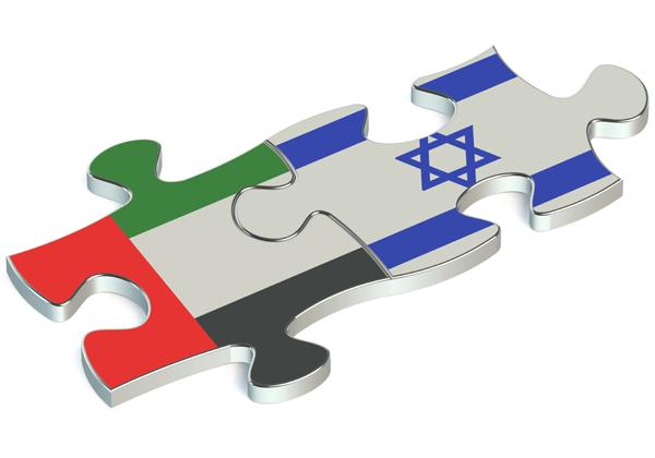 חיבור יזמי בין ישראל לאמירויות. מקור: BigStock