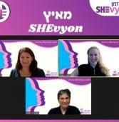 המיזם הזוכה בהאקתון SHEvyon רוצה להעלות את הנשים לבמה