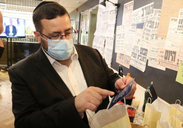 """משה פרידמן, מנכ""""ל קמא-טק, האקתון 'חרדים לקורונה'. צילום: יח""""צ"""