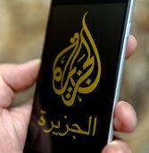 מחקר: עשרות טלפונים של עיתונאי אל ג'זירה נפרצו על ידי NSO