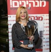 אנשים ומחשבים ואני; והפעם: גילי שלזינגר, מנהלת חטיבת האנטרפרייז באורקל ישראל