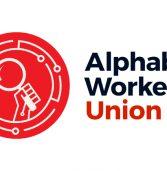 בצעד נדיר בתעשיית הטכנולוגיה: עובדי גוגל הקימו איגוד עובדים