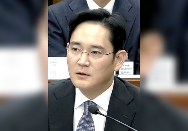 """נשלח לכלא באשמת שוחד. לי ג'ה יונג, נשיא וסגן יו""""ר סמסונג. צילום: וויקיפדיה"""