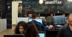 מרכז החדשנות הספרייה במגדל שלום בתל אביב. צילום: אתר הספרייה