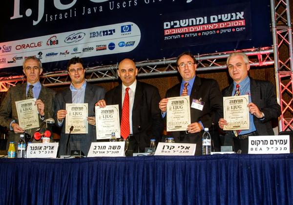 """מנכ""""לי חברות קואליציית """"לא MS"""" בישראל על במה אחת, ב-2002, בכנס הג'אווה השנתי של אנשים ומחשבים ו-IJUG. צילום: קובי קנטור ז""""ל"""