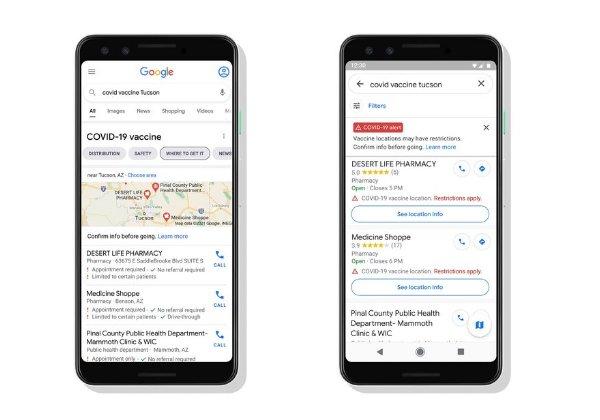 מידע על אתרי חסון במנוע החיפוש של גוגל. צילום: גוגל