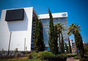 """מרכז הפיתוח של אינטל בישראל. צילום: יח""""צ"""