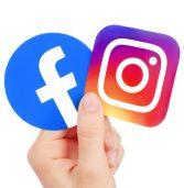 בריטניה: פייסבוק הסירה 16 אלף קבוצות שסחרו בסקירות מזויפות