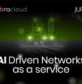 זברה טכנולוגיות משיקה שירות ענן מבוסס AI לשיפור ביצועי הרשתות