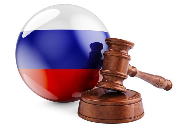 טוויטר נקנסה ברוסיה. צילום אילוסטרציה: BigStock