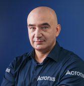 אקרוניס מקימה מרכז נתונים ראשון בישראל