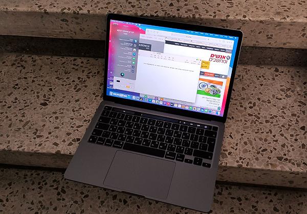 ה-MacBook Pro 2020 של אפל. צילום: צבי קצבורג