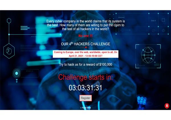 אתגר ההאקרים של סייבר 2.0
