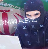 """דו""""ח: האקרים איראנים תקפו חוקרים בכירים במכוני מחקר רפואי בישראל ובארה""""ב"""