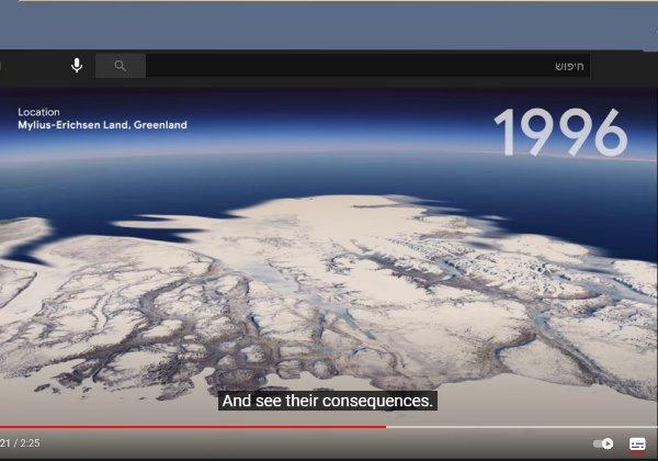 ציר הזמן המואץ של Google Earth מוכיח: כדור הארץ בצרות