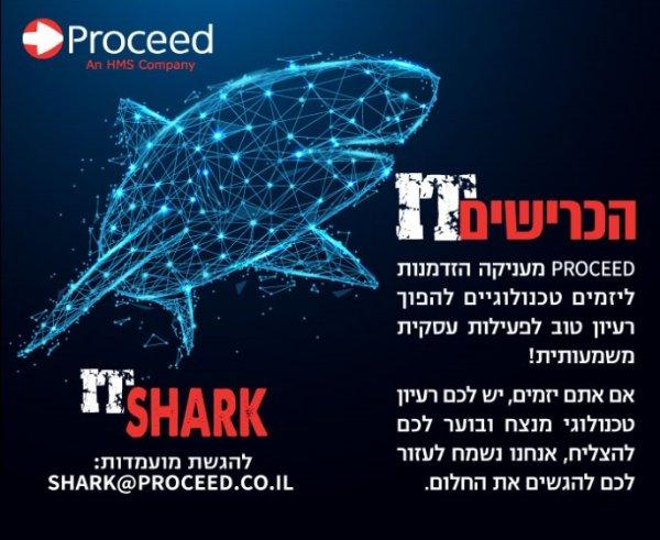 תכנית IT SHARK