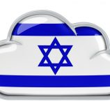 האם התרחבות הענן בישראל תביא לשינויים בהנהלות החברות?