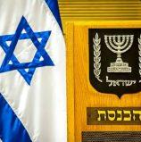 אתגרים טכנולוגיים לממשלות, ומה ממשלת ישראל יכולה ללמוד מכך?