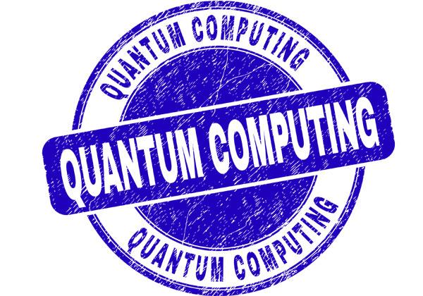 צעד חשוב בעולם המחשוב הקוונטי. עיבוד מחשב: BigStock
