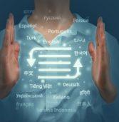האם המקצוע מתמלל הופך למיותר בזכות טכנולוגיה חכמה חדשה?