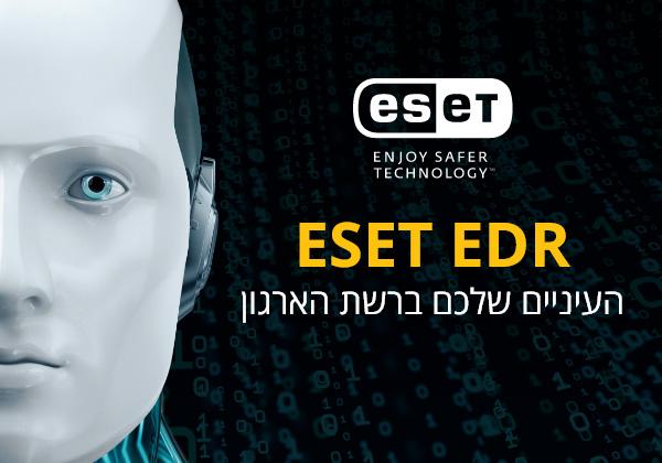 מקור: ESET