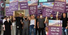 למרבה הצער, לא כל היהודים והערבים מסרבים להיות אויבים. מחאת עובדי סלקום אתמול (ג'). צילום: דוברות סלקום