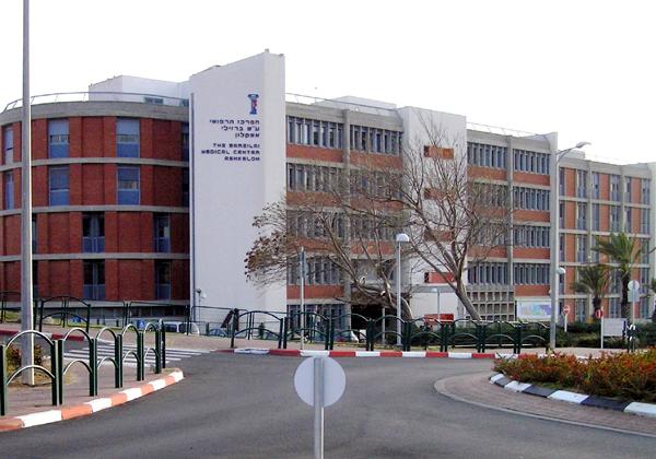 מגדל האשפוז של בית החולים ברזילי. צילום: Eman, מתוך ויקיפדיה
