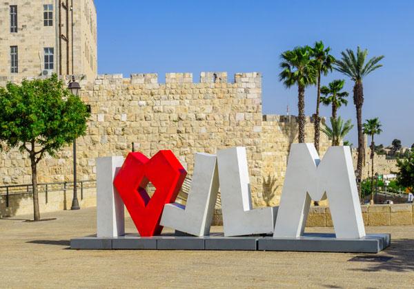 ירושלים של זהב - ושל היי-טק. צילום אילוסטרציה: BigStock