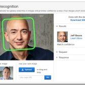 אמזון תמשיך לא לאפשר למשטרה להשתמש בטכנולוגיית זיהוי הפנים שלה