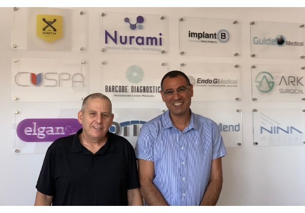 מימין: ניזאר משאעל וזהר גנדלר, מנהלים שותפים, קרן וחממת NGT בנצרת. צילום: NGT