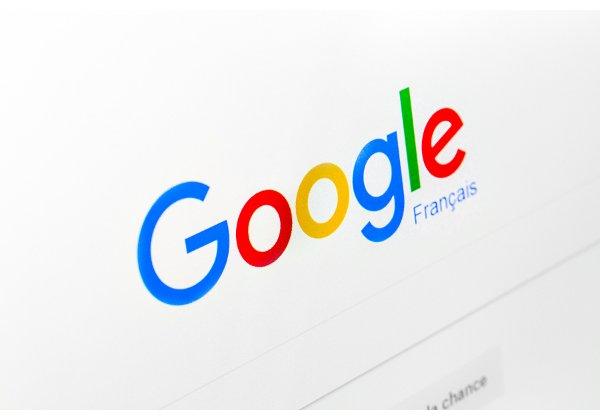 קנס כי חיבלה בתחרות. גוגל בצרפת. צילום: BigStock
