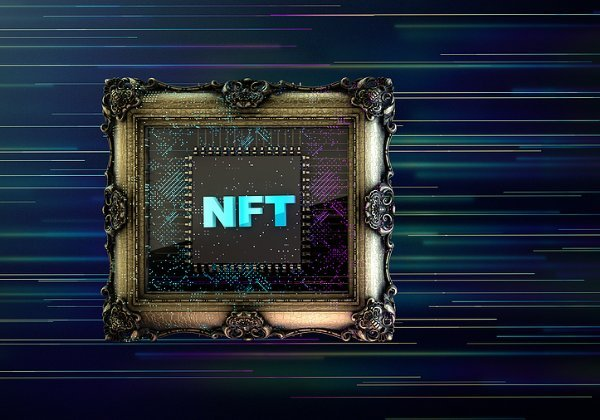נכס דיגיטלי ייחודי. NFT. צילום אילוסטרציה: BigStock