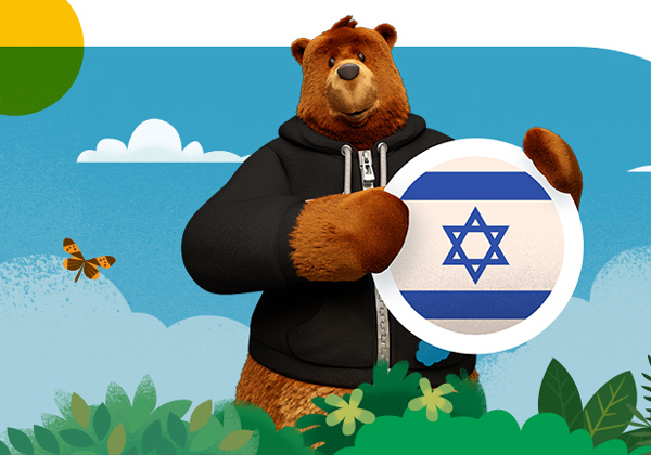 כנס Salesforce Live: Israel 2021