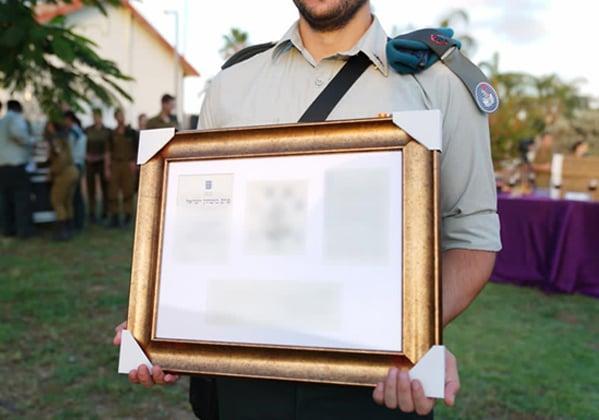 """מקבלים את פרס ביטחון ישראל. צילום: דובר צה""""ל"""