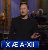 Musk Read: כשאב לשבעה ילדים פותר את צפיפות האוכלוסין