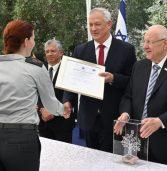 ארבעה פרויקטים טכנולוגיים זכו בפרס ביטחון ישראל