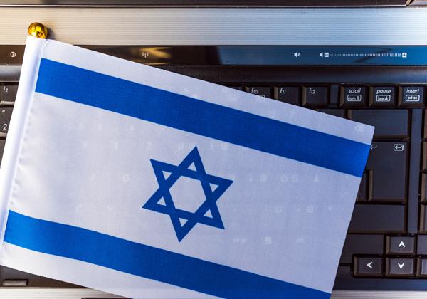 החדשנות הישראלית והאתגרים שלה - במרכז הכנס. צילום אילוסטרציה: BigStock