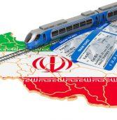 האם ישראל היא זו שתקפה את מערכת הרכבות האיראנית? לא בטוח