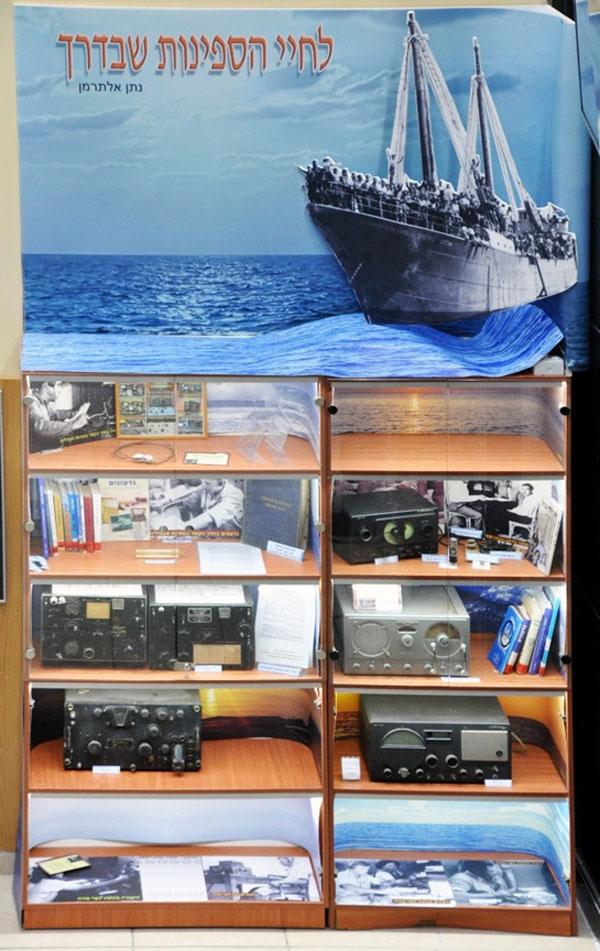"""ציוד הקשר של ה""""גדעונים"""" בתחנות הקשר ובספינות. צילום: העמותה להנצחת חללי חיל הקשר והתקשוב"""