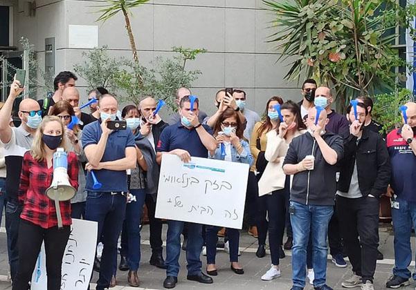 עובדי בזק בינלאומי מפגינים נגד ההנהלה (ארכיון). צילום: דוברות ההסתדרות
