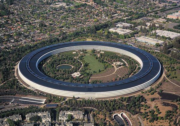 הפארק של אפל. צילום: ויקיפדיה