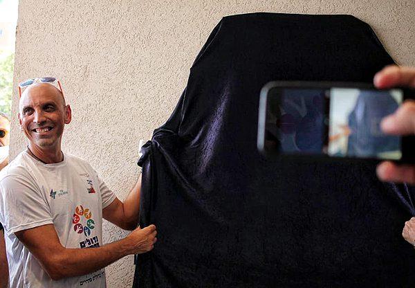 אלון כהן, קפטן נבחרת הטאף מאדר, חונך את גן החלומות בבאר שבע. צילום: גילי חנוך