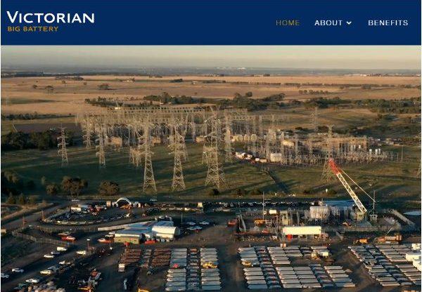 מתקן אחסון האנרגיה מהגדולים בעולם. Victorian Big Battery. צילום מסך מאתר המתקן