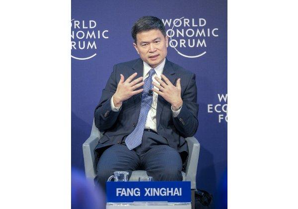 פאנג שינגהאי, נגיד ה-PBOC. צילום: פליקר