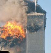 כך השפיע אסון ה-11 בספטמבר על עולם ההמשכיות העסקית